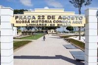 Produção artística e cultural em Linhares será fomentada pelo Fundo Municipal de Cultura